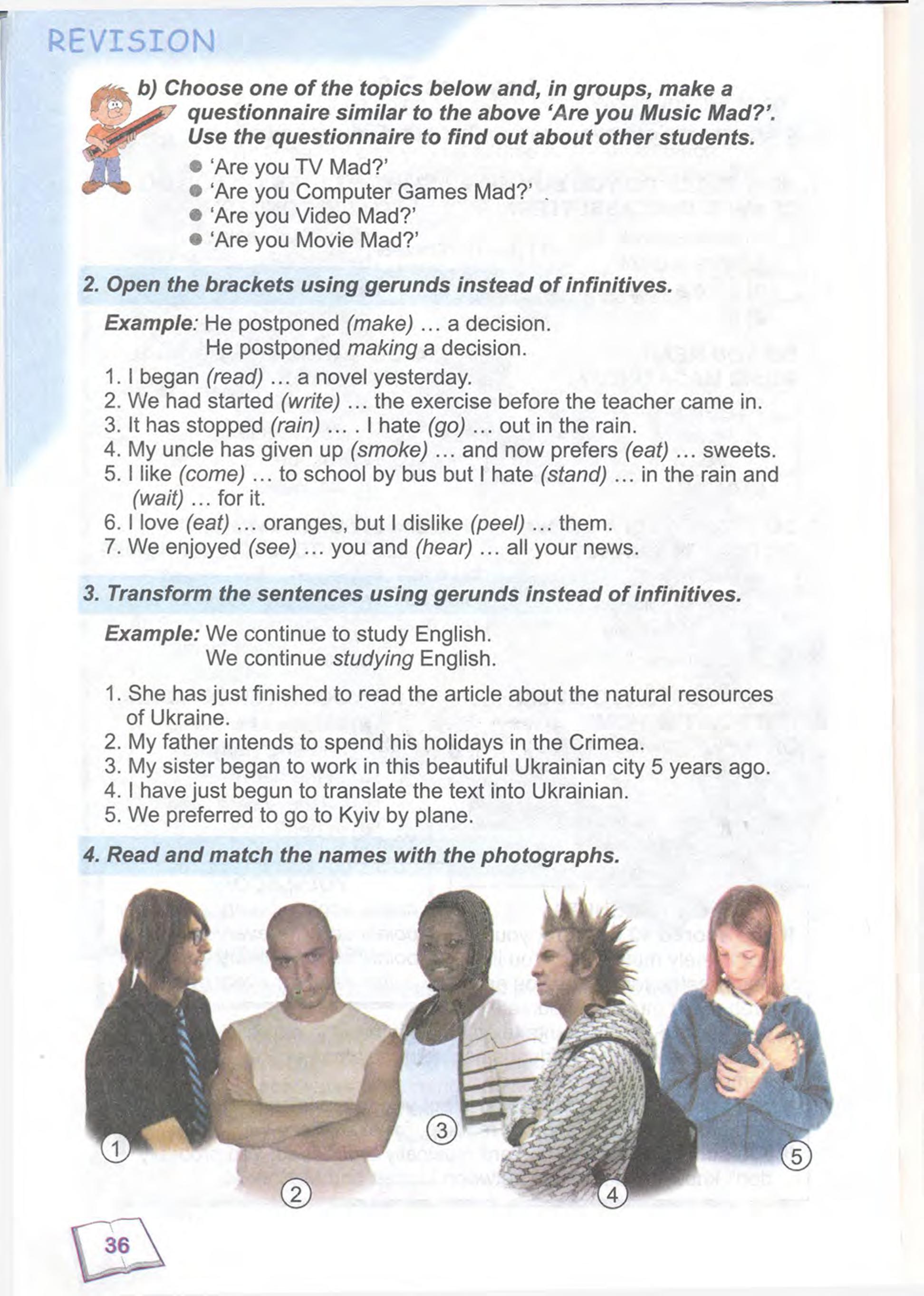 тема з англійської мови 9 - 0033