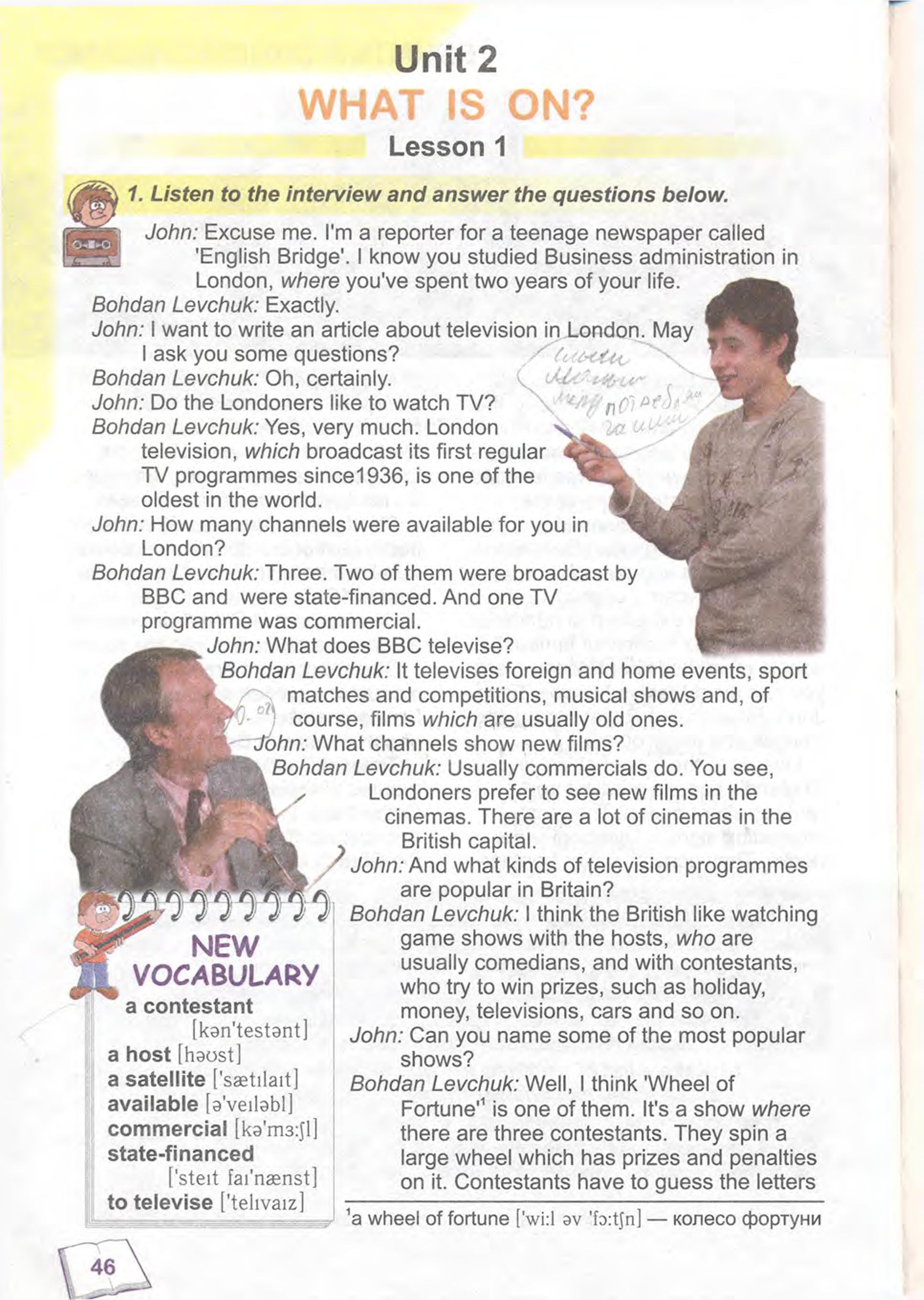 тема з англійської мови 9 - 0043