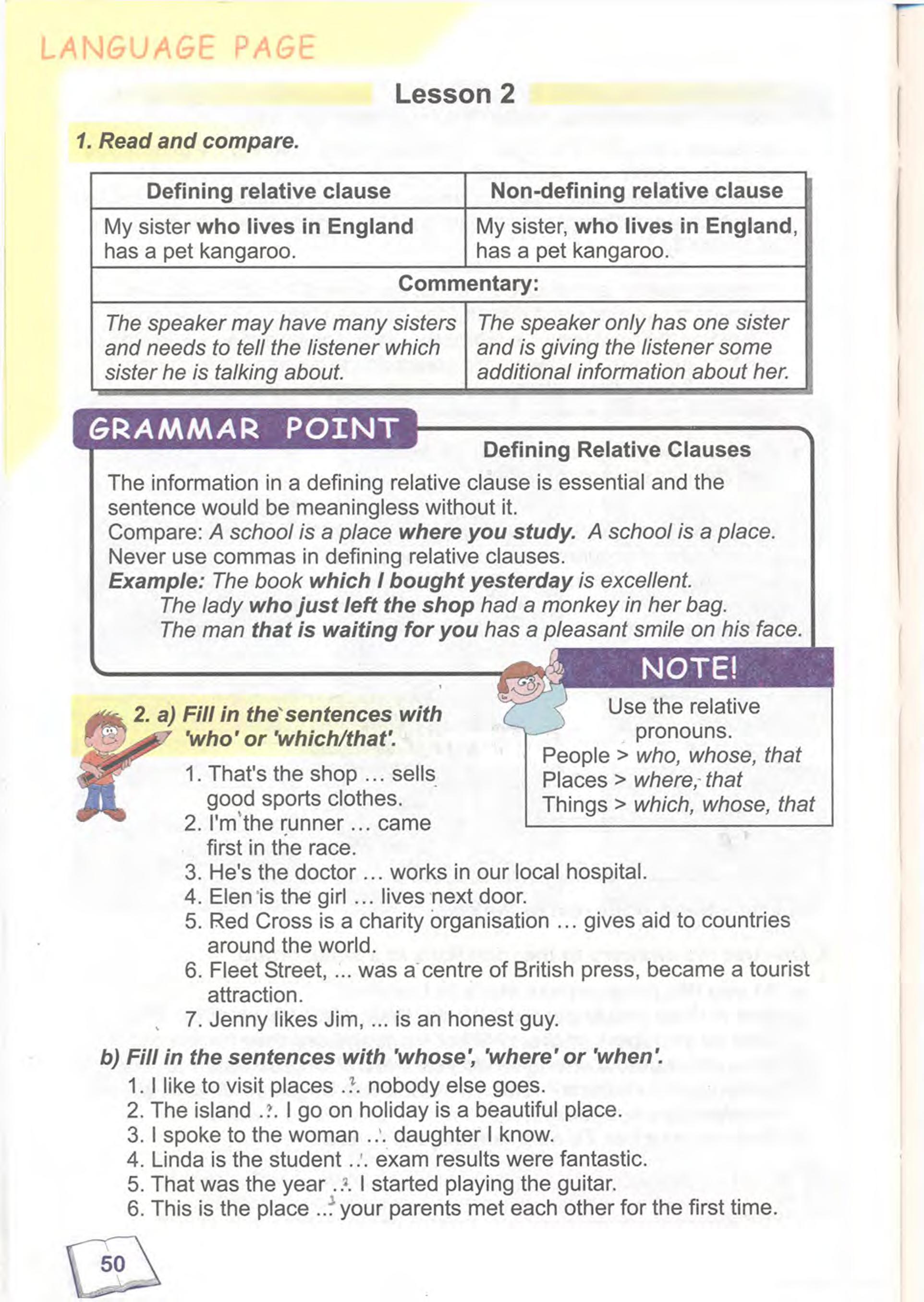 тема з англійської мови 9 - 0047