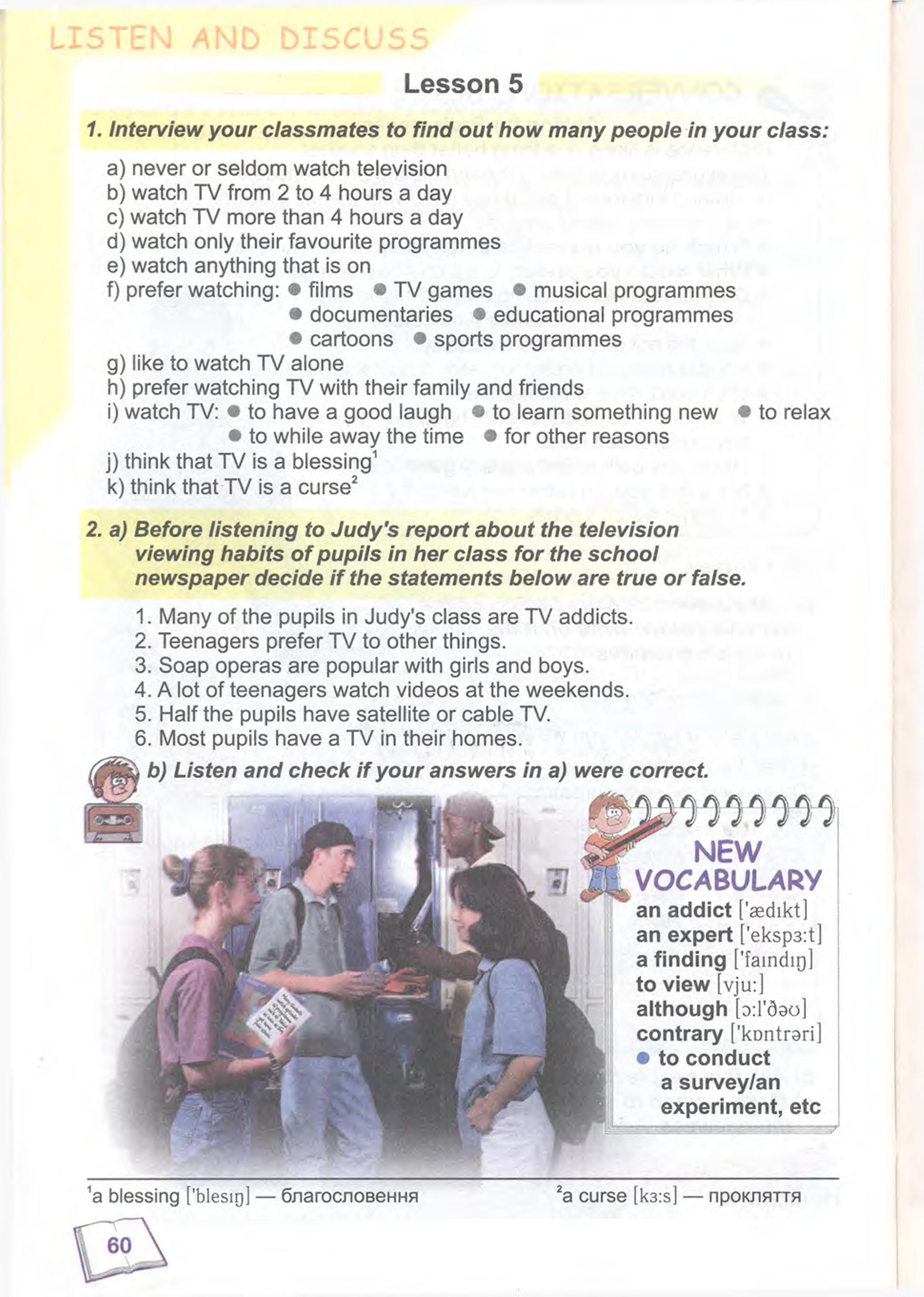 тема з англійської мови 9 - 0057