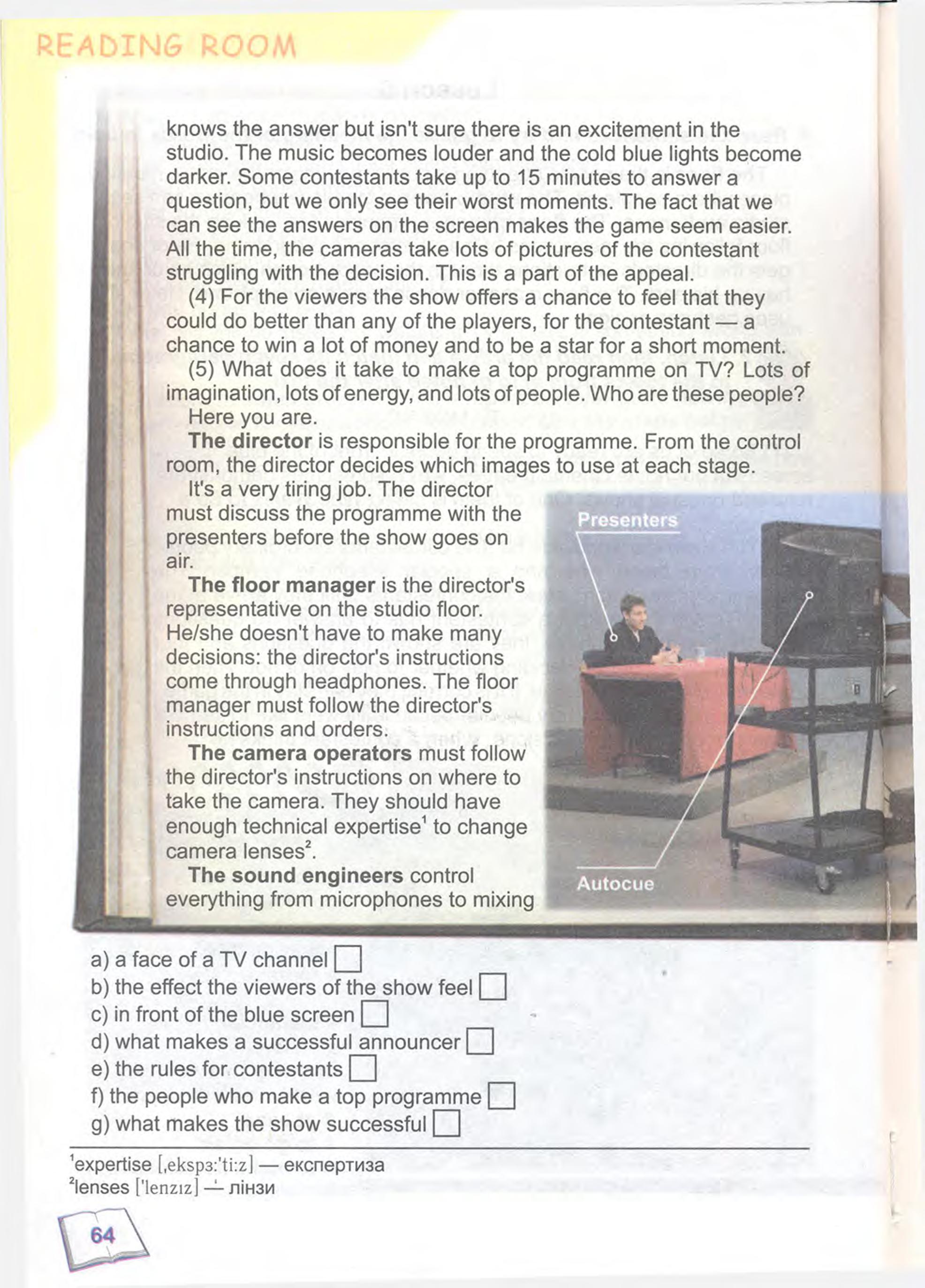 тема з англійської мови 9 - 0061