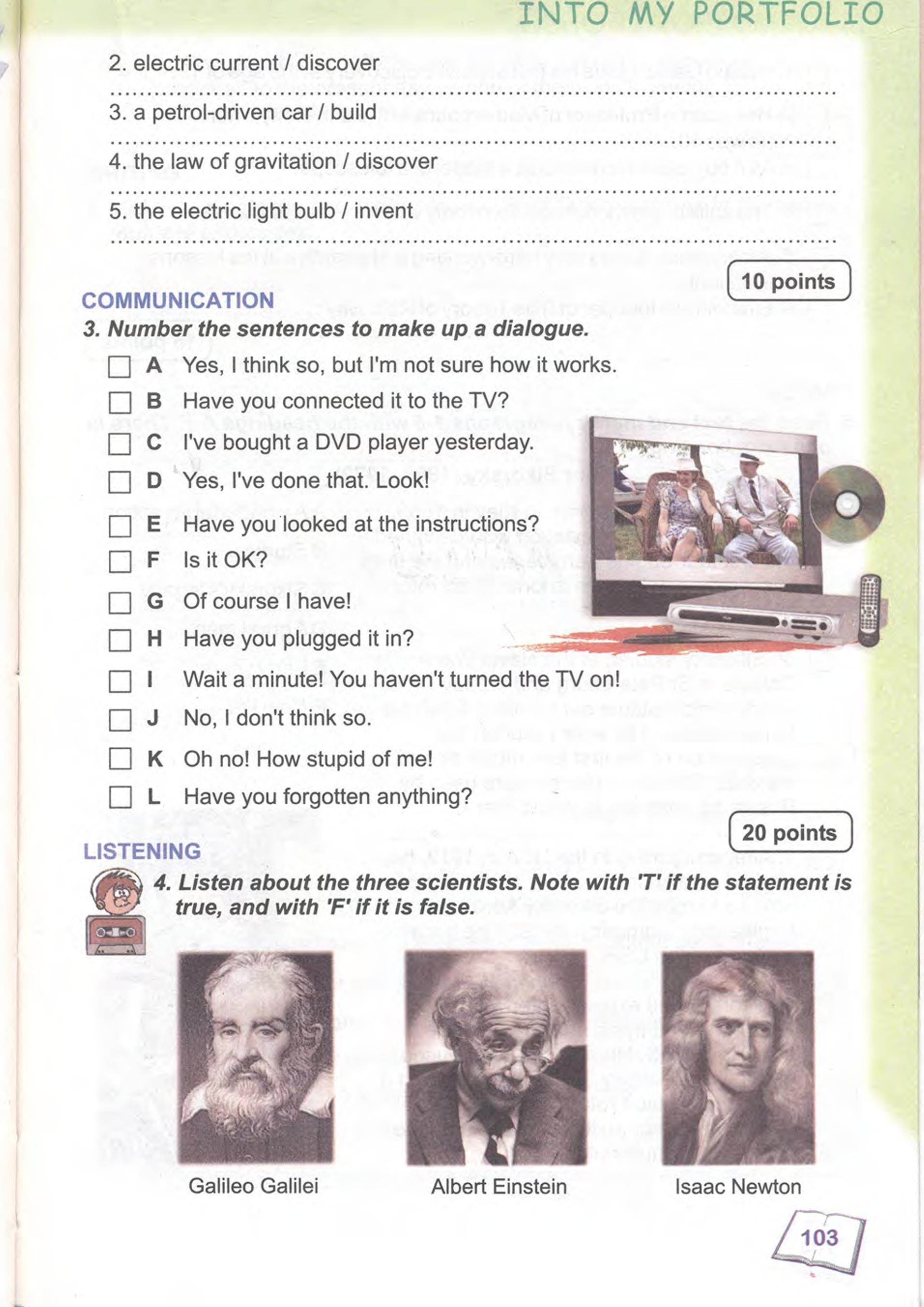 тема з англійської мови 9 - 0100