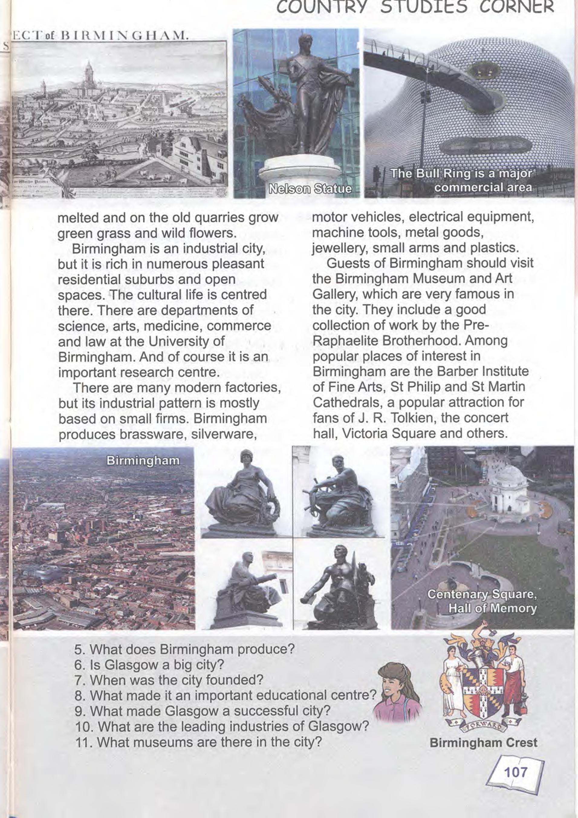 тема з англійської мови 9 - 0104