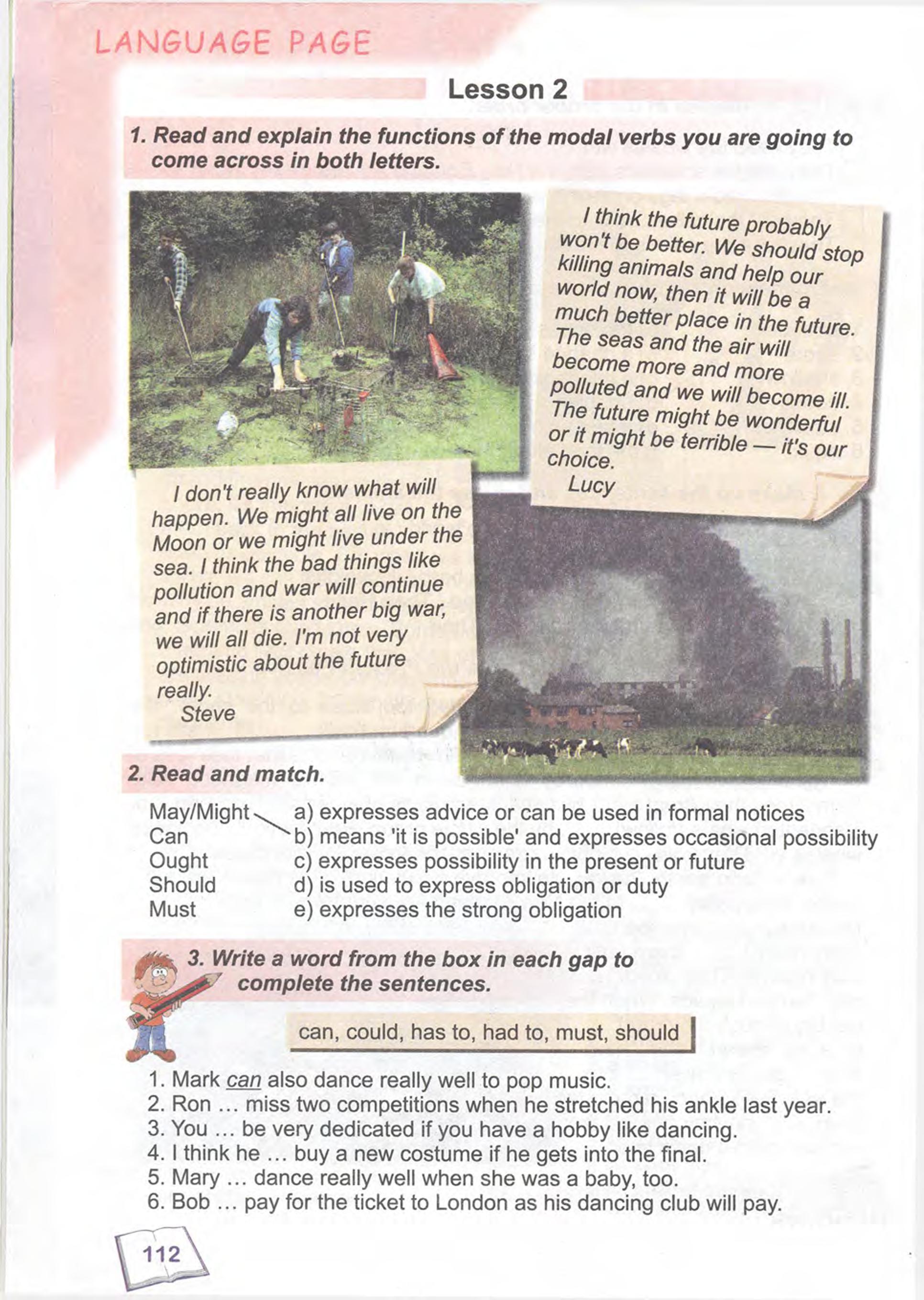 тема з англійської мови 9 - 0109