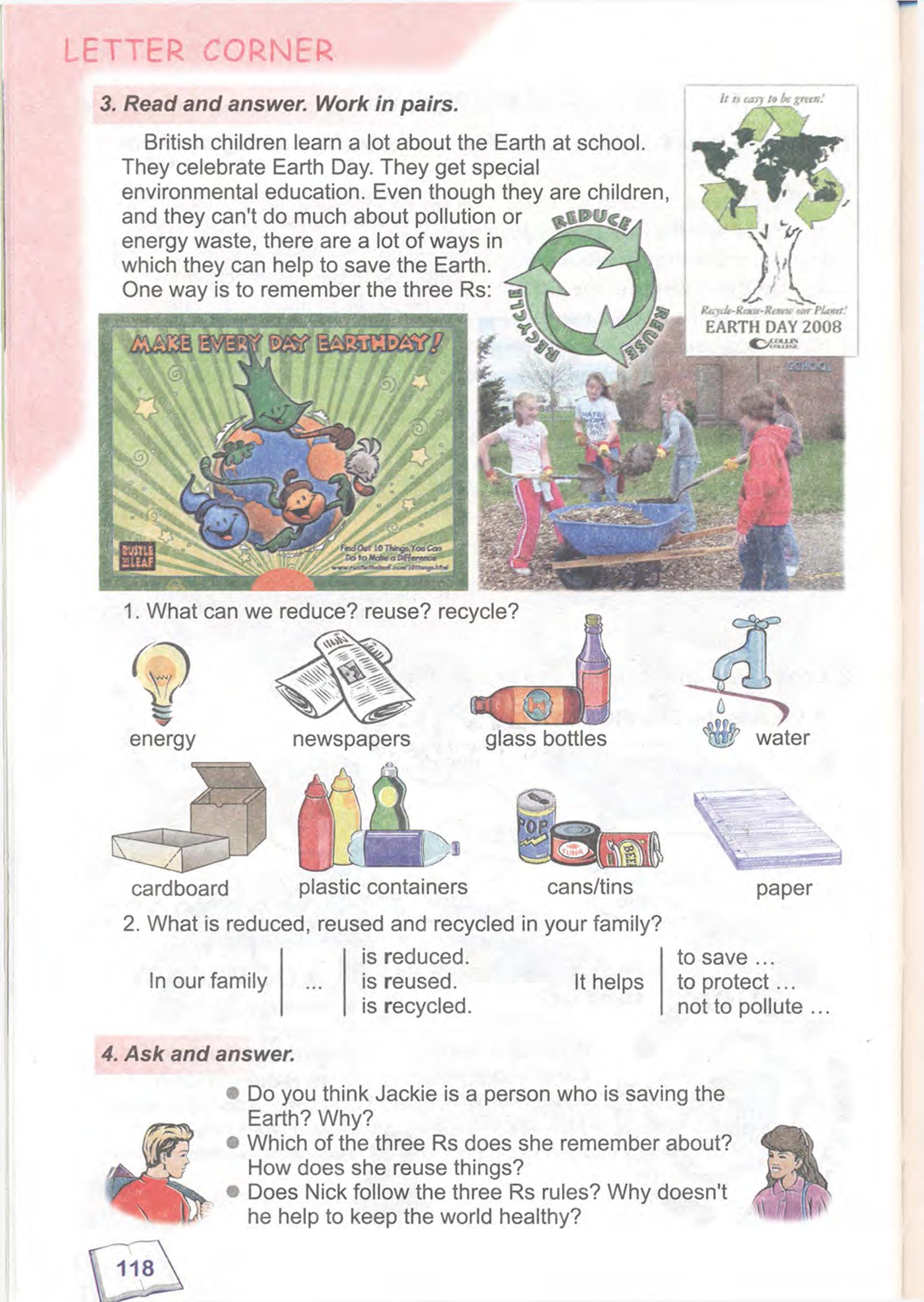 тема з англійської мови 9 - 0115