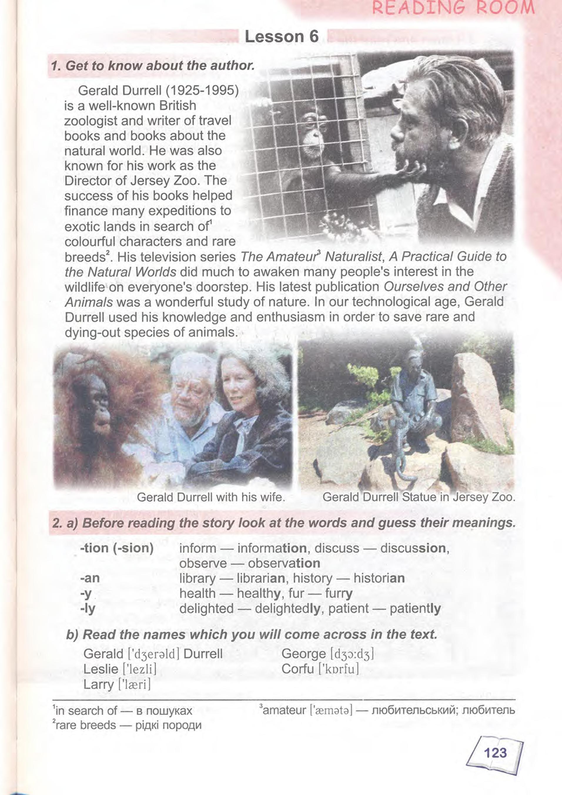 тема з англійської мови 9 - 0120