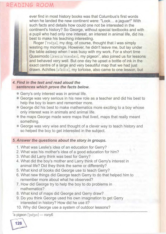 тема з англійської мови 9 - 0123