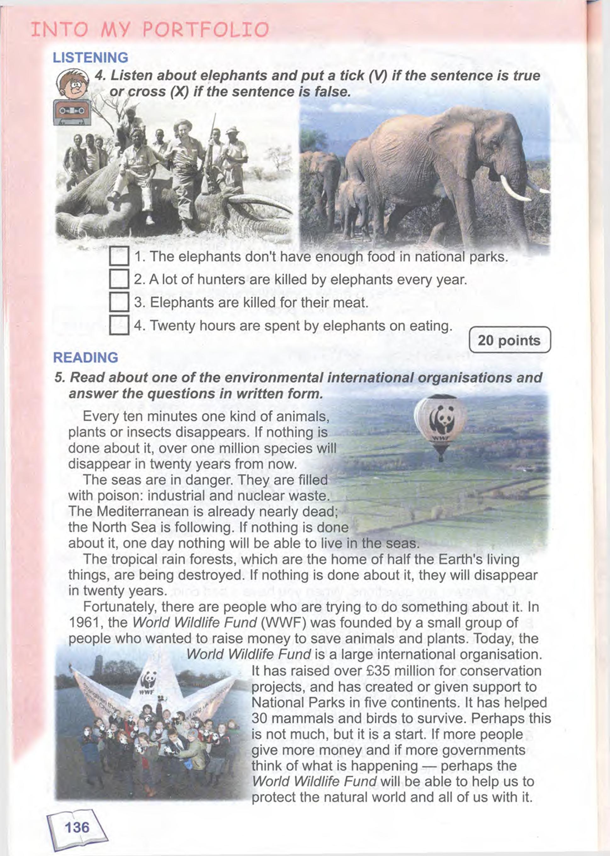 тема з англійської мови 9 - 0133