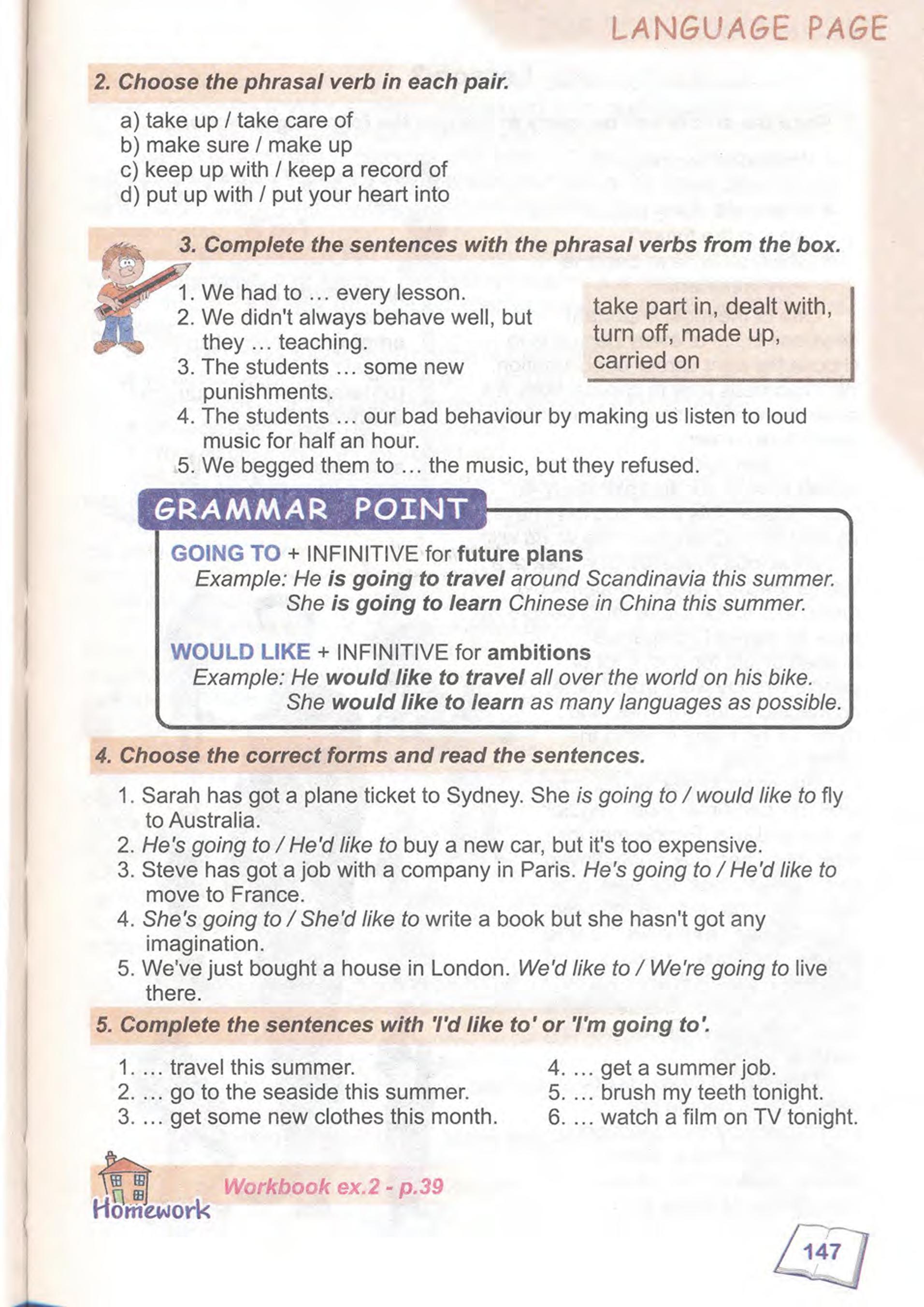 тема з англійської мови 9 - 0144