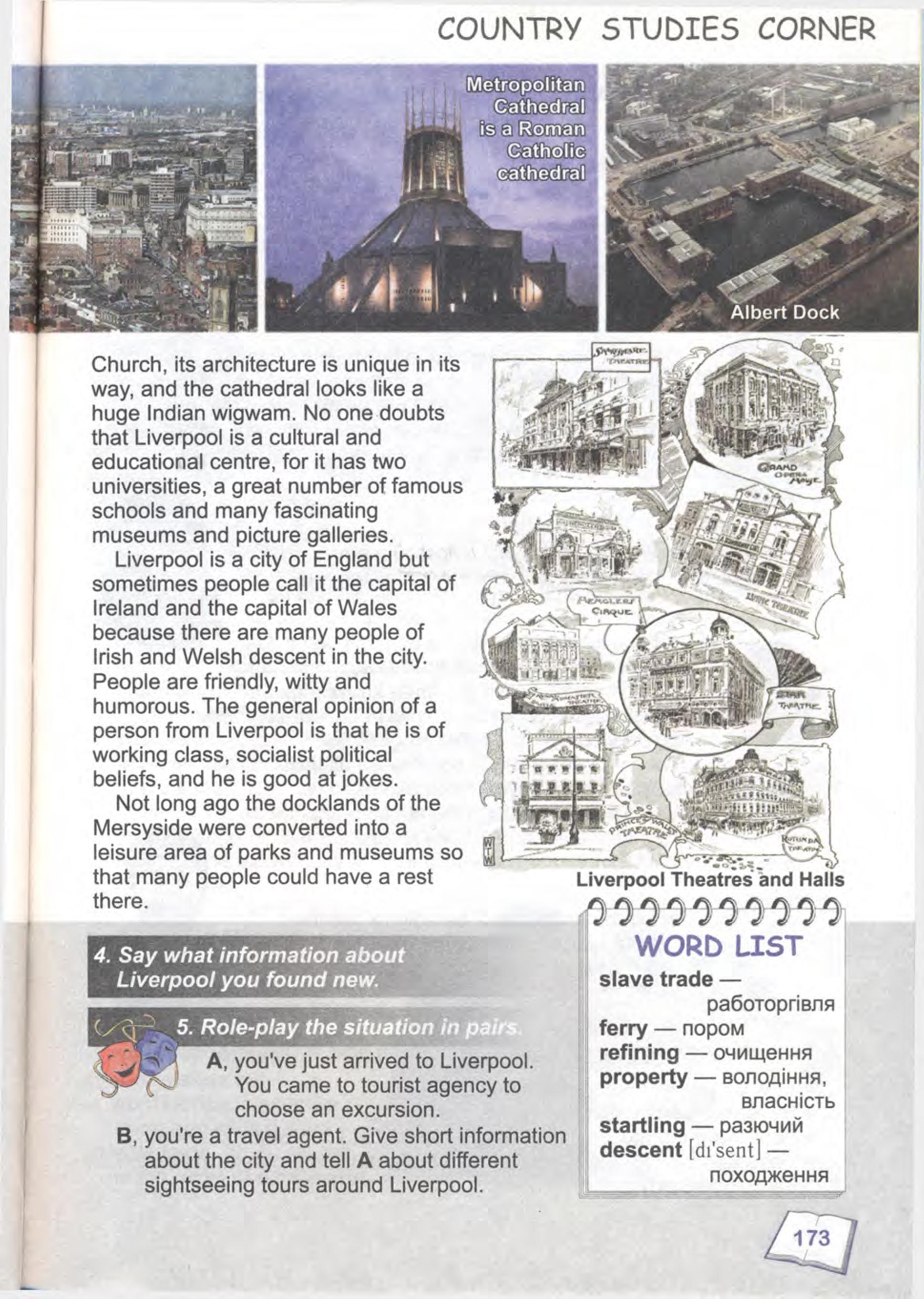 тема з англійської мови 9 - 0170