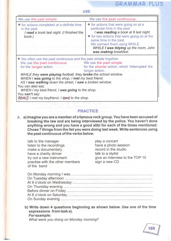 тема з англійської мови 9 - 0182