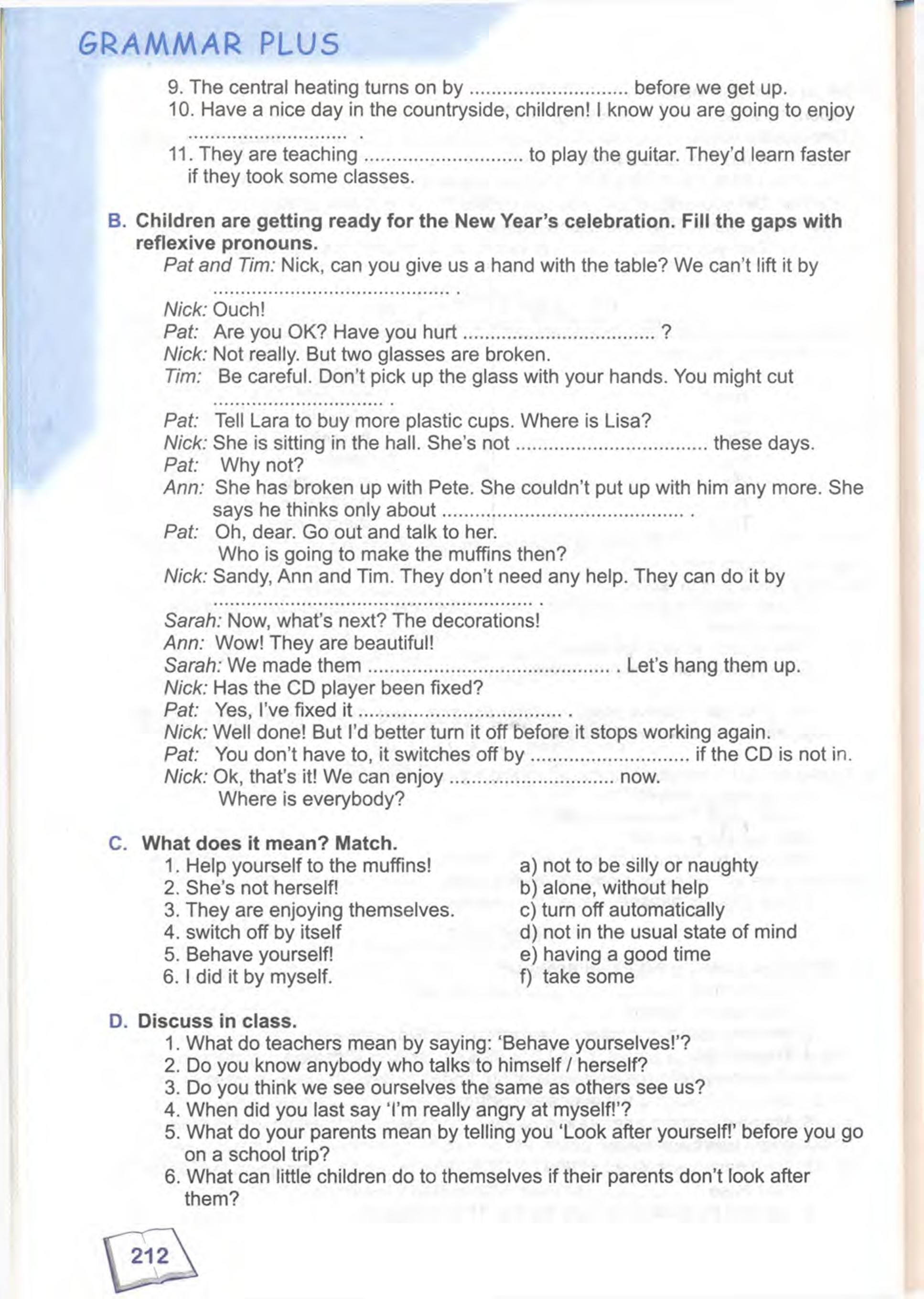 тема з англійської мови 9 - 0209