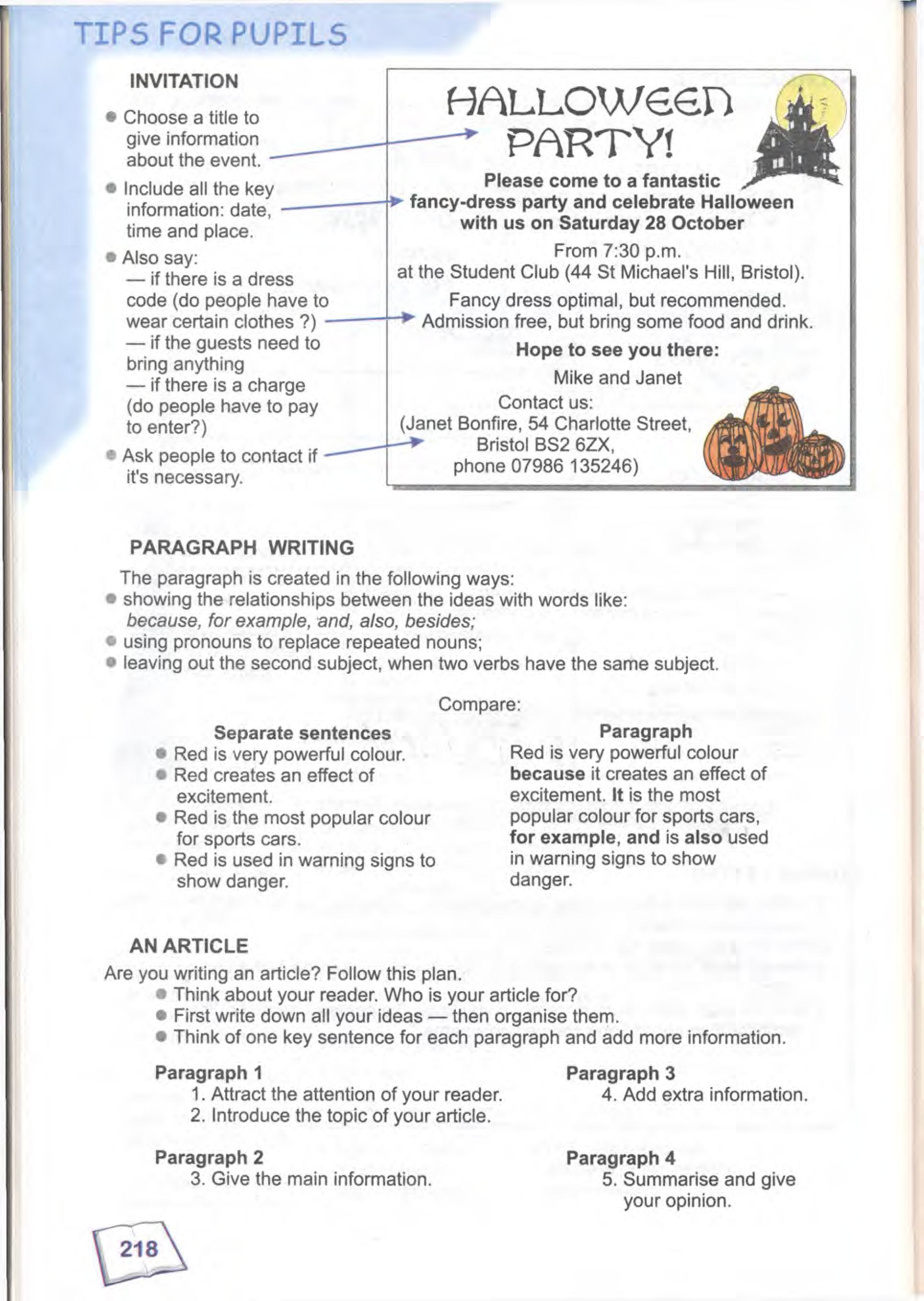 тема з англійської мови 9 - 0215
