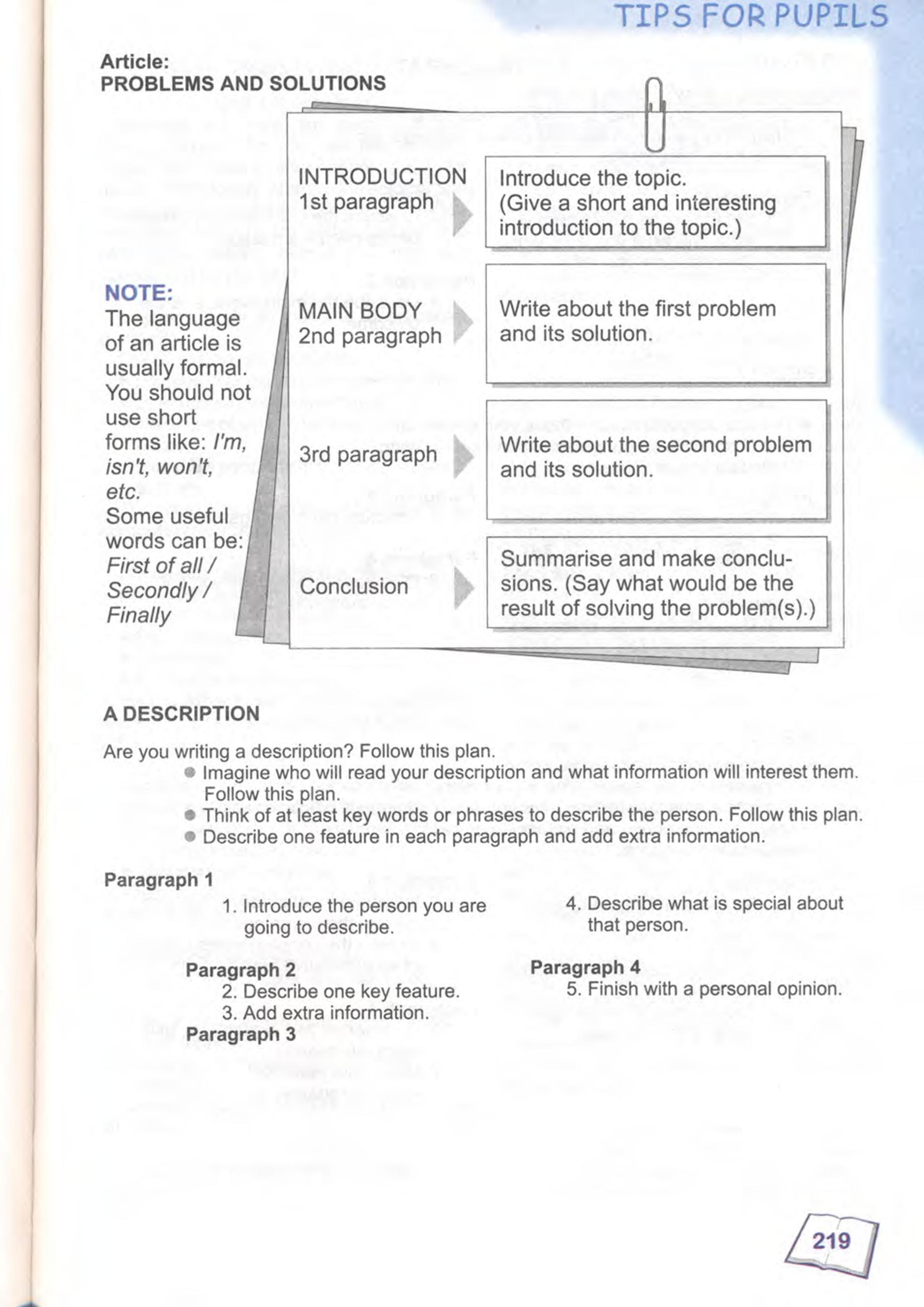 тема з англійської мови 9 - 0216