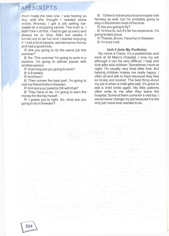 тема з англійської мови 9 - 0221