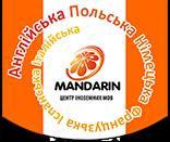 MANDARINCENTER