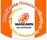 MANDARINCENTER
