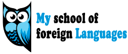 My school of foreign languages