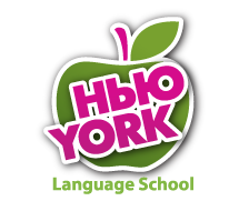 Ньо-Йорк Language School