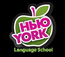 Ньо-Йорк Language School