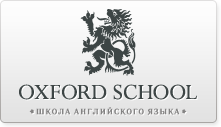 Oxford School