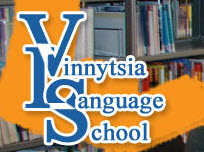 Vinnytsia Language School