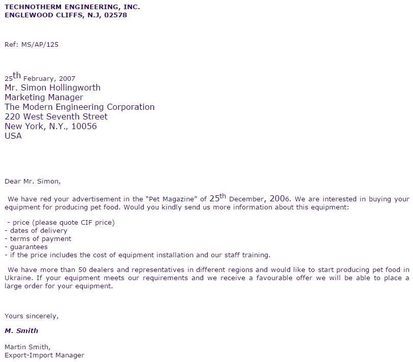 приклад ділового листа